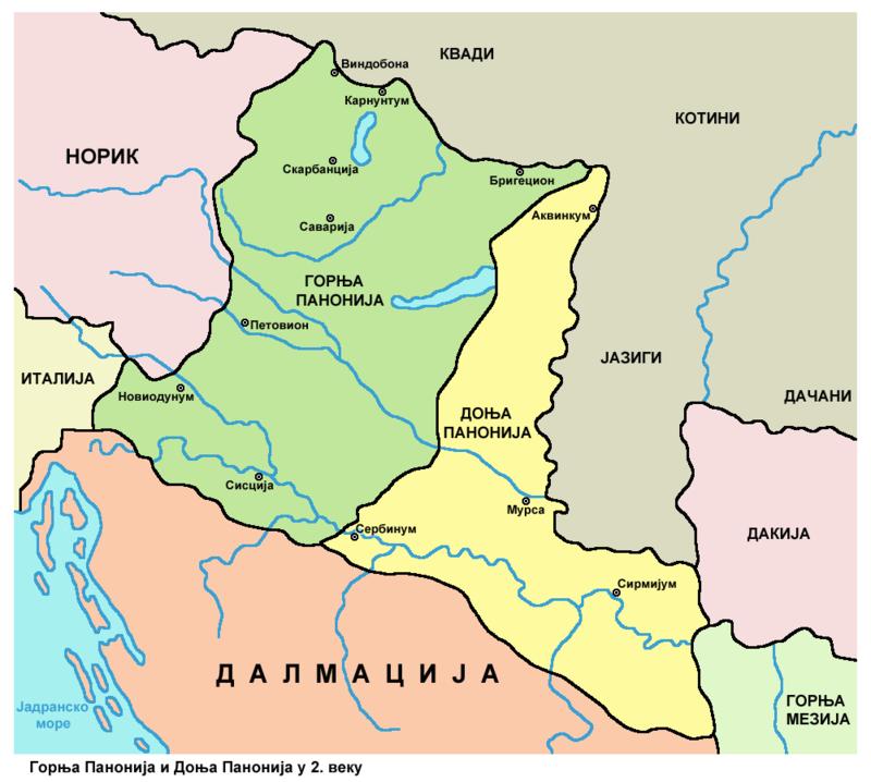 Sirmium u doba cara Trajana postaje prestonica nove provincije Donja Panonija